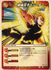 Dragon Ball Miracle Battle Carddass DB11-08 R