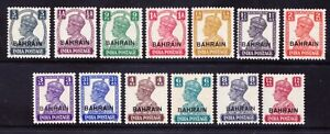 BAHRAIN 1942 GVI SG38/50 set of 13 of India opt lightly mounted mint. Cat £140