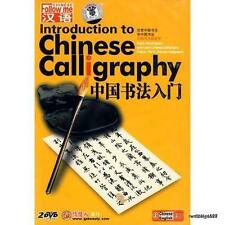 Chinese Culture Series- Chinese calligraphy entry, 2 DVDs English Subtitles, NEW