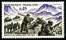 France 1969 Yvert n° 1601 neuf ** 1er choix