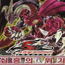 YUGIOH Crimson Crisis OCG Booster Box Yu-Gi-Oh Korean Ver Card Game 30