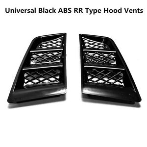 New Pair Universal RR Type Hood Vents Scoop Bonnet Air Vents Air Flow Vent Duct