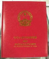 China Stamp 2005 Yearly Stamp Album Whole Year 28 sets of Stamps + 4 S/S MNH