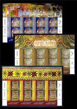 ISRAEL 3 STAMPS SHEETS 2020 MURALS IN ISRAEL PAINT ART SYNAGOGUE MNH