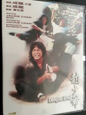 DRAGON LORD DVD Jackie Chan FACTORY SEALED BRAND NEW 4895024900803
