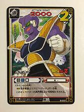 Dragon Ball Z Card Game Part 3 - D-237