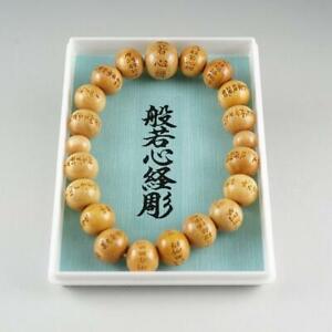 Japan Tsuge Box wood 10mm Beads Bracelet Rosary Juzu Heart Sutra Handmade Craft