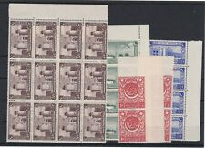 More details for pakistan (1a58) sg 20-23 in blocks of either 12 or 10 for sg 23 + pair - mnh