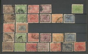 AOP Nepal collection of Pashupati issues
