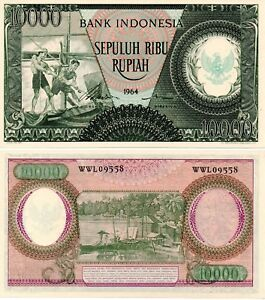 INDONESIA 10,000 Rubiah (1964) Pick 101, AU-UNC *RARE*