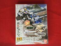 BANDAI HG IBA 1/144 MS OPTION SET 1 & CGS MOBILE WORKER Model Kit Gundam IBO