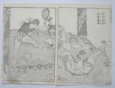 Sumo wrestling match Hokusai: Manga: Original de la impresión xilografía japonesa (xilografía)