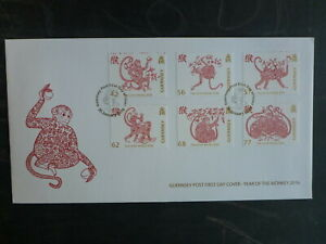 2016 GUERNSEY YEAR OF THE MONKEY SET OF 6 STAMPS FDC FIRST DAY COVER