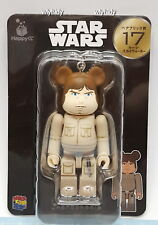 Star Wars Skywalker Bearbrick 100% - Be@rbrick Medicom      ==