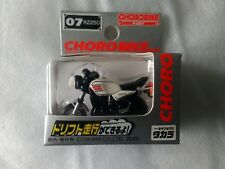 Yamaha  RZ250LC / RD250LC / RD350LC - Choro bike friction powered Toy - rare