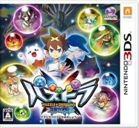 Nintendo 3DS Puzzle & Dragons X Kami no Shou Japan