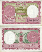 NEPAL Rs 1 /& 2 SERIAL print large /& small letter 4 pcs P 22 and 29b SIGN 11 UNC