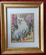 Original BRUSH PAINTING WATERCOLOR of White Cat in Flowers, Signed w/Double Mat