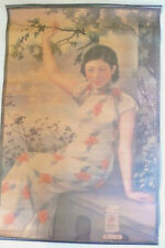 Vintage CHINESE POSTER before the war - LEGATION CIGARETTE Advertisement