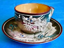 MORIAGE Dragon Cup & Saucer Rare Occupied Japan Hand Painted, 1940s