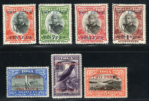 TONGA 1923  2d surcharged SG 64 - 70a Sc 63 - 69 pictorial set 7 MLH