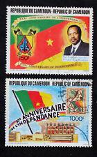 Sello CAMERÚn / Camerún Stamp Yvert y Tellier n°838 et 839 Matasellados (Col1)