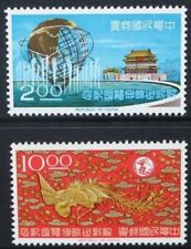 CHINA TAIWAN 1965 New York World's Fair. Set of 2. Mint Never Hinged. SG550/551.