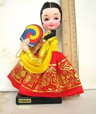"Vintage Made In Korean Doll 7""H x 5""W Hand Painted Colorfl & Tradition Figurines"