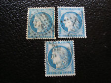 FRANCE - timbre yvert et tellier n° 60 x3 obl (A6) stamp french (P)