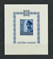 Nazi WWII Rare Croatia WW2 Stamp MNH Luxe 1943 Pavelich Dictator Ustashe Jugend