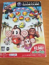 Game Cube Super Monkey Ball 2 Japanese NTSC-J CIB Free Uk Postage