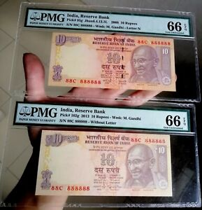 2008-2013 India 10Rs Super Solid 88C 888888 Scarce Twin Numbers Pair PMG 66 EPQ!