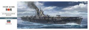 HASEGAWA IJN Aircraft carrier JUNYO 1/350 Plastic model