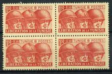 Tunisie 1944 Yv. 249 Neuf ** 100% Bloc de quatre blocs de quatre Tunisie