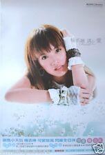 "RAINIE YANG ""HAND TO HEAD"" HONG KONG PROMO POSTER - Sexy Mandopop Music Singer"