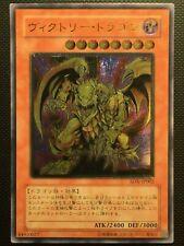 YUGIOH!! Sieges-Drache / Victory Dragon SDX-JP002! Ultimate Rare! Near Mint!