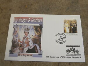 1993 First Day Cover / FDC -Antigua & Barbuda -Queen's Coronation Anniversary n7