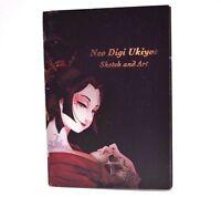 Neo Digi Ukiyoe Sketch and Art by Misa Tsutsui Japanese Drawing Graphics Book