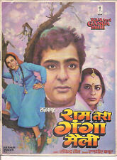 INDIA - FILM BOOKLET - RAM TERI GANGA MAILI - STORY IN ENGLISH , HINDI & URDU
