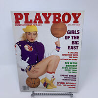 Playboy Magazine April 1989 Girls of the Big East, Erika Eleniak Cover