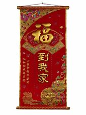"30"" Feng Shui Bringing Wealth Red Scroll with Golden Fish with Wu Luo"