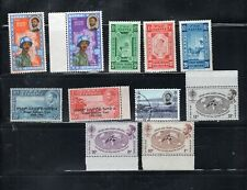 MIDDLE EAST AFGHANISTAN STAMPS MINT HINGED  & USED  LOT 19861