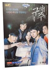 Save Me Korean Drama (4DVDs) High Quality - Box Set!