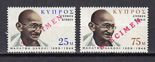 CYPRUS 1970 MAHATMA GANDHI - SPECIMEN MNH (Vl. 152-153) - FREE SHIPPING