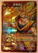 Dragon Ball Miracle Battle Carddass DB04-68 MR Son Goku