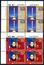 Ucraina 2007 spazio/Rocket/kadeniuck/ASTRONAUTA/trasporto 2v SET C/B (n28725a)