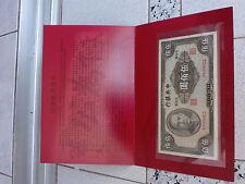 China 1944 500 Yuan in presentation folder (EF) 民国纸币