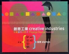 China Hong Kong 2005 Booklet Creative Industries Industry stamp 創意工業