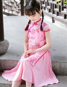 Girl Chinese New Year Asian Traditional Han QIPAO Costume Tunic Summer Dress