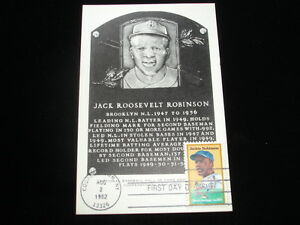 Jackie Robinson First Day White HOF Plaque Postcard Postmarked Aug 2, 1982-NM
